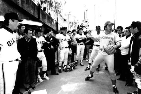 Cincinnati Reds catcher Johnny Bench gives a demonstration during a 1978 trip to Japan. (National Baseball Hall of Fame and Museum)